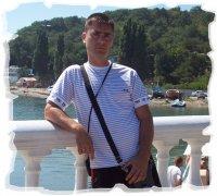 Александр Горобчук, 10 октября , Волгоград, id13565166