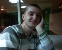 Евгений Таратынов, 1 апреля 1980, Челябинск, id18925807