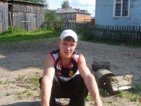 Дмитрий Наумов, 12 ноября 1989, Минск, id25814783