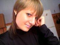 Натали Георгиева, 22 августа 1987, Тольятти, id30063645